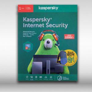 Kaspersky Internet Security 2021 1PC Free Bag