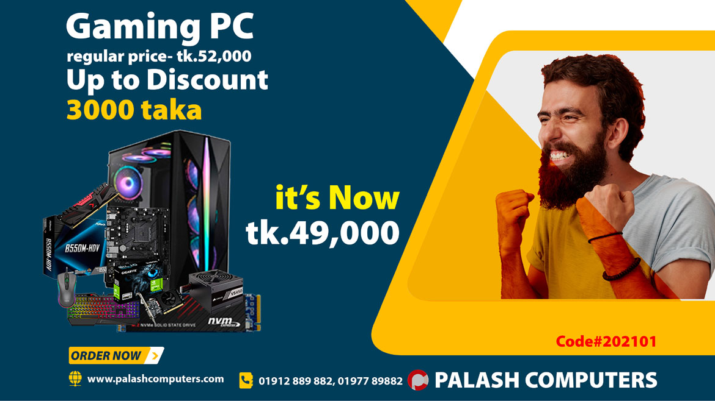 Palash Computers