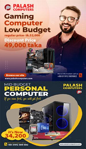 Gaming pc palash computers