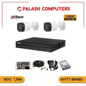 Dahua CC Camera Pakage C2PCS/1DVR4Channel/HDD 500GB