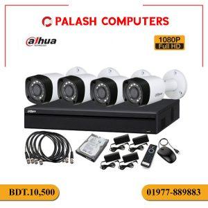 Dahua CC Camera Pakage C4PCS/1DVR4Channel/HDD 500GB