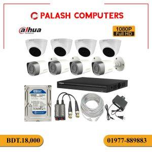 Dahua CC Camera Pakage C8PCS/1DVR8Channel/HDD 500GB